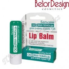 """Belor Design """"Скорая помощь"""" для очень сухих губ"""