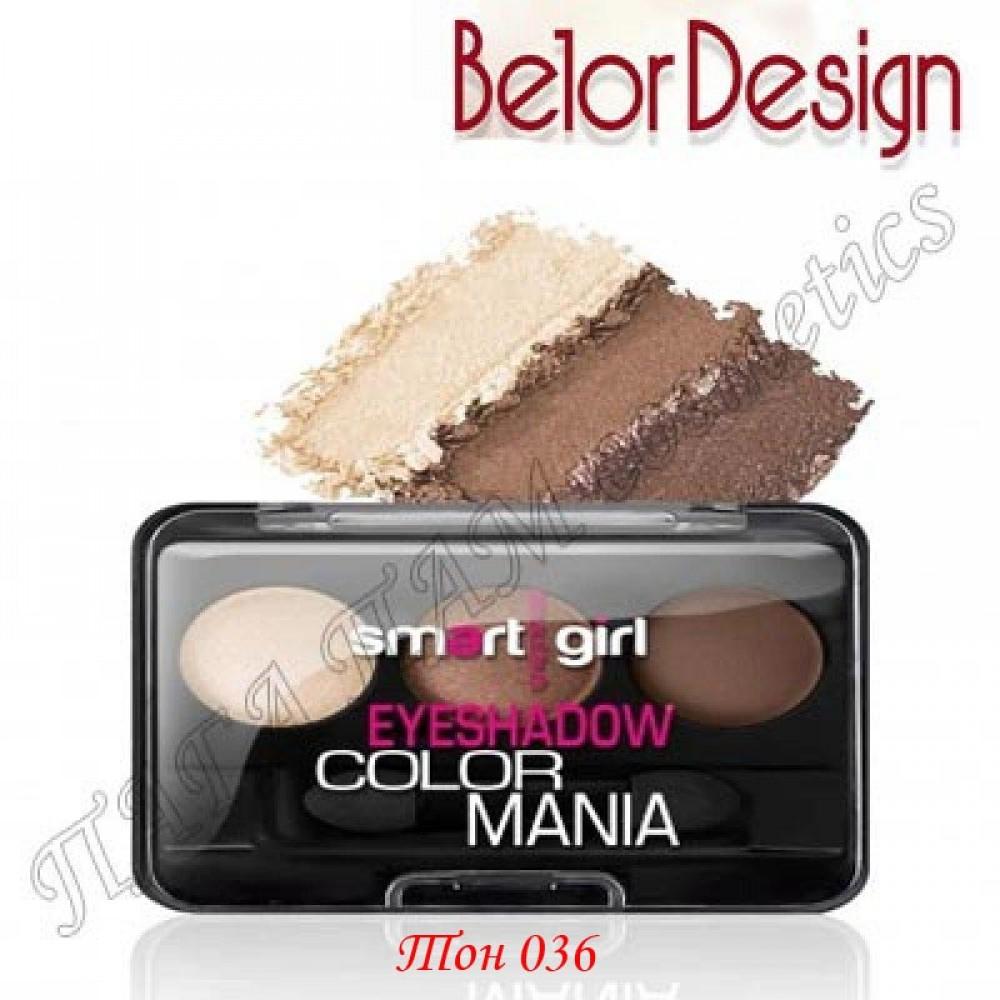 Belor Design Smart Girl