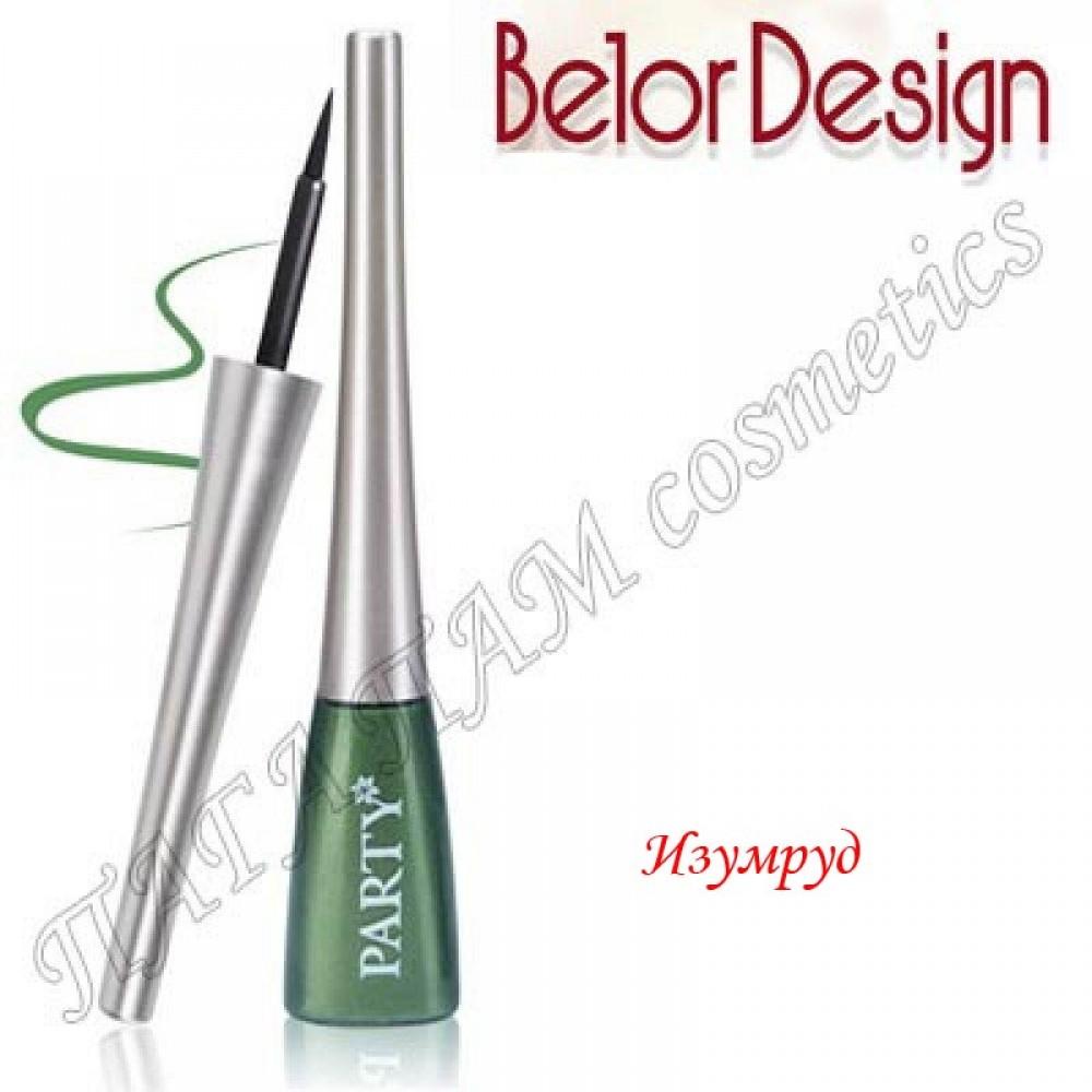 Belor Design PARTY