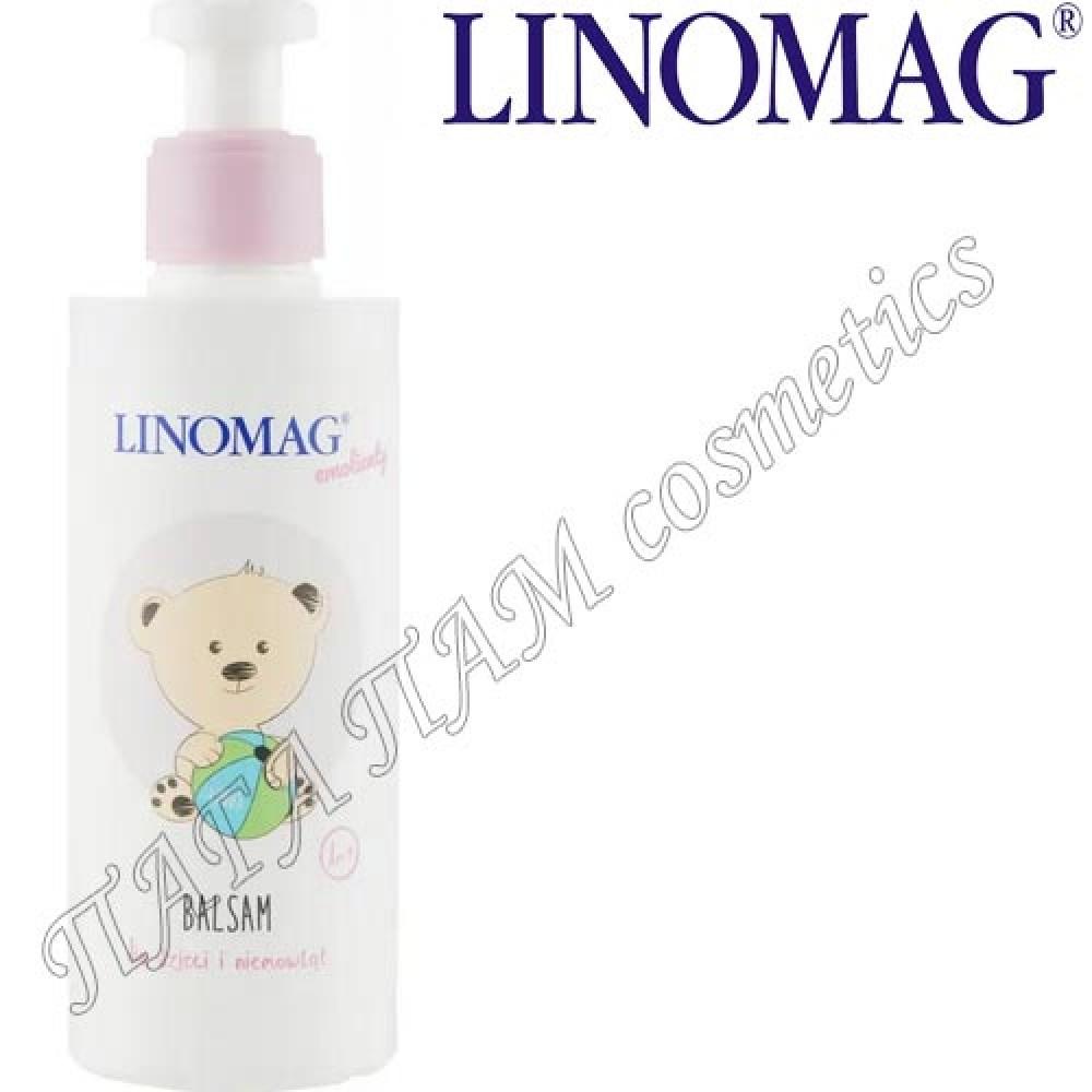 Бальзам для ухода за кожей детей Linomag
