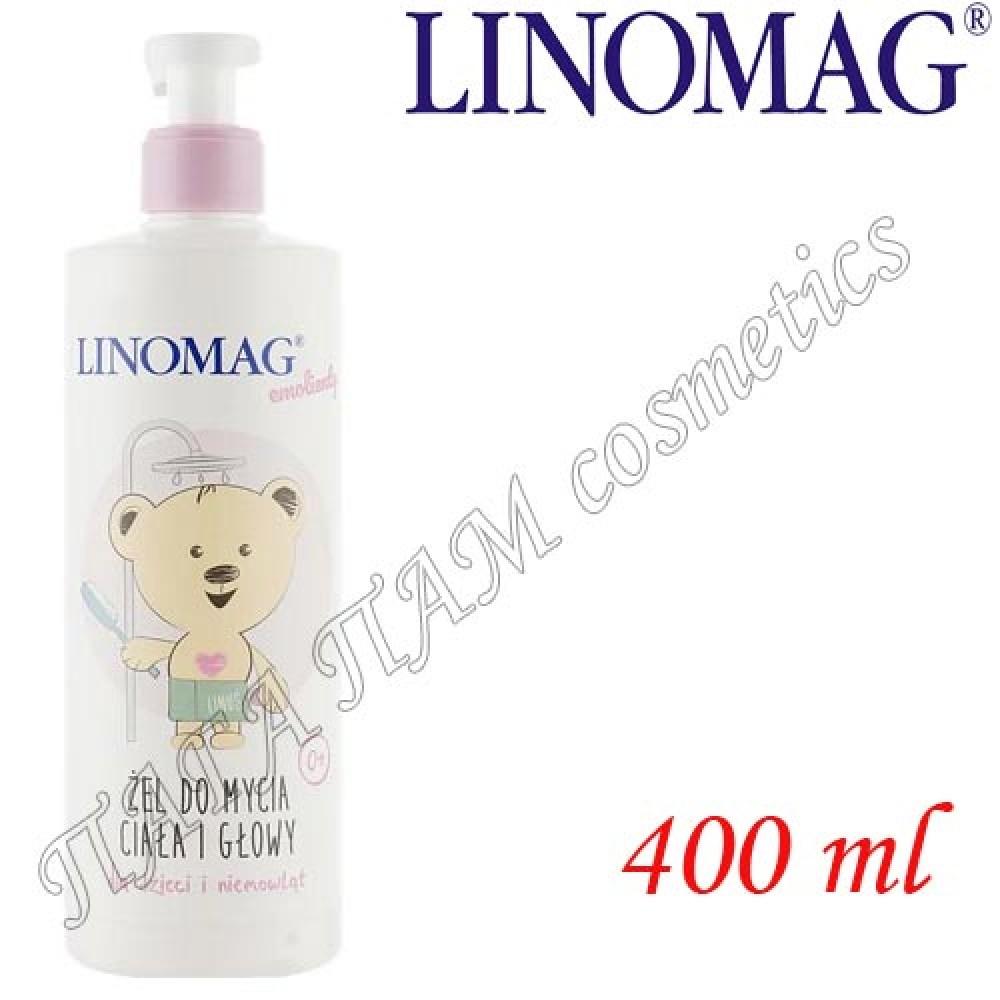 Гель-шампунь для головы и тела Linomag