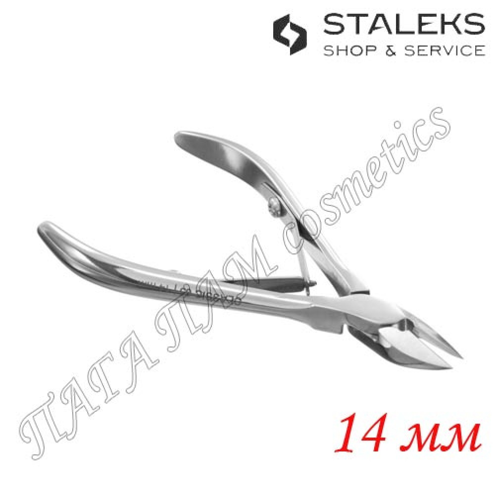 Кусачки для ногтей универсальные STALEKS CLASSIC 65 NC-65-14