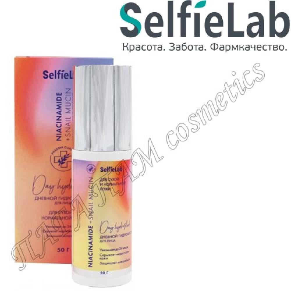 Дневной крем-флюид Niacinamide + Collagen