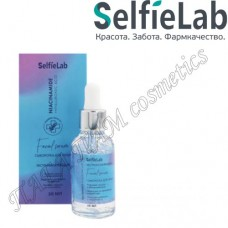 "Сыворотка для лица ""Niacinamide + Hyaluronic Acid"""
