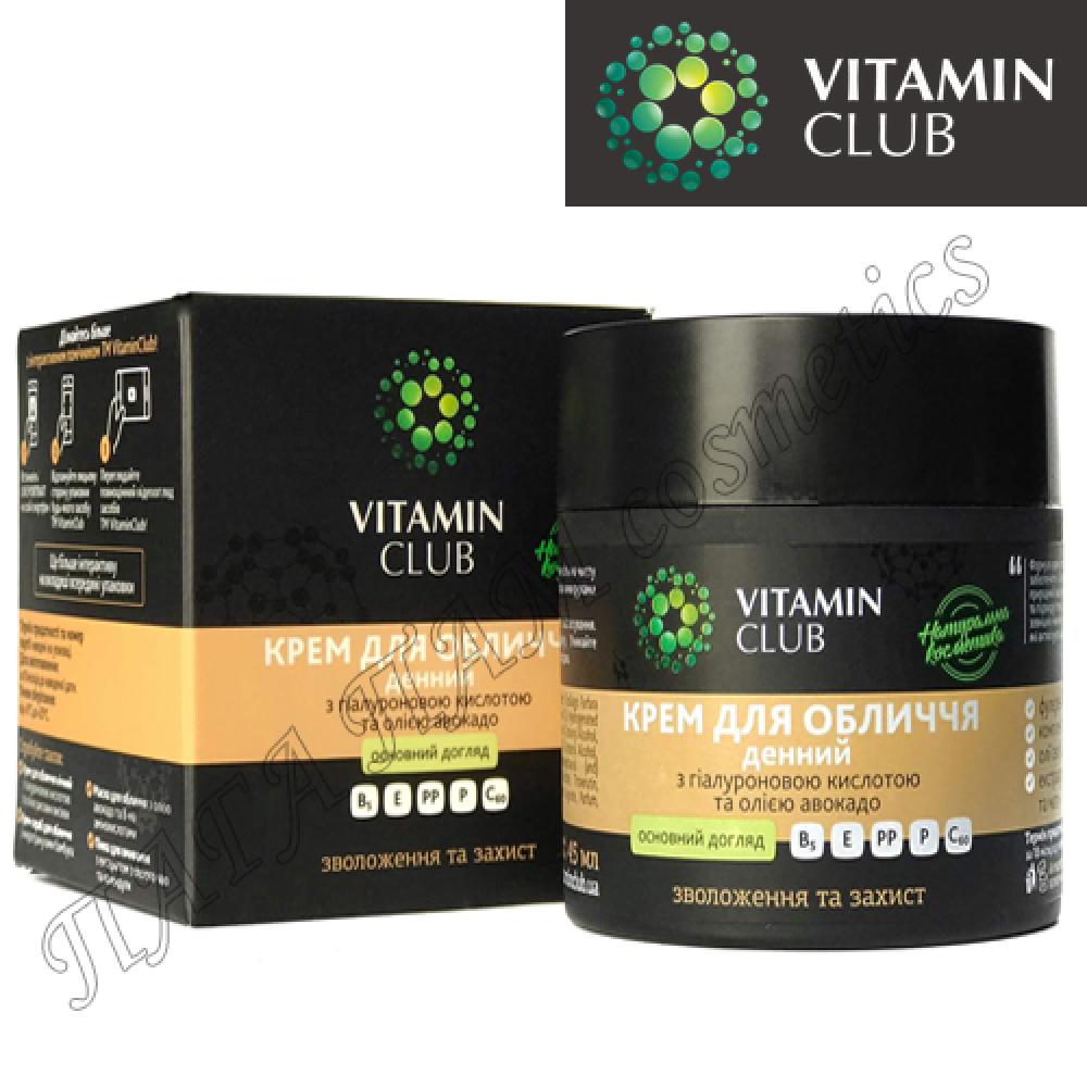Крем для лица дневной с гиалуроновой кислотой и маслом авокадо
