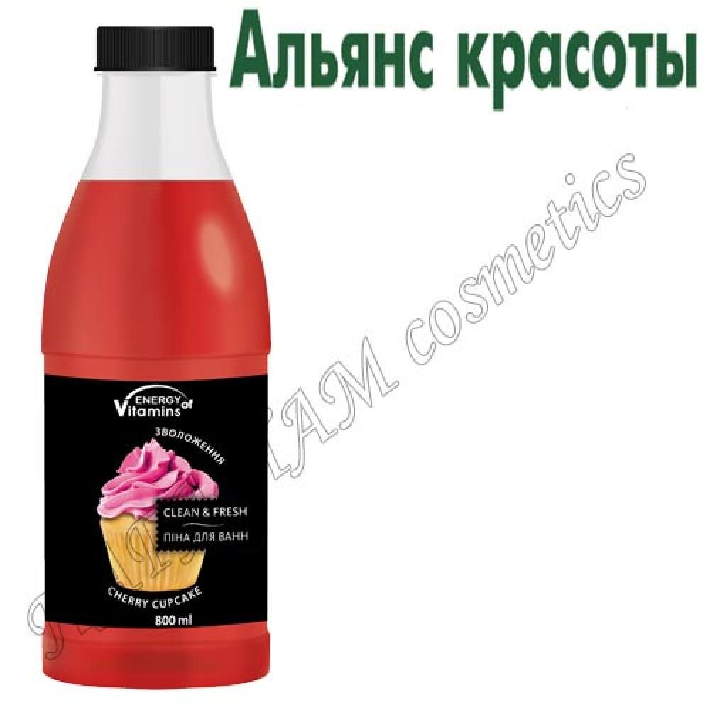 Пена для ванн Cherry cupcake (Вишневый капкейк)