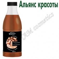 Пена для ванн Chocolate ice-cream (Шоколадное мороженное)