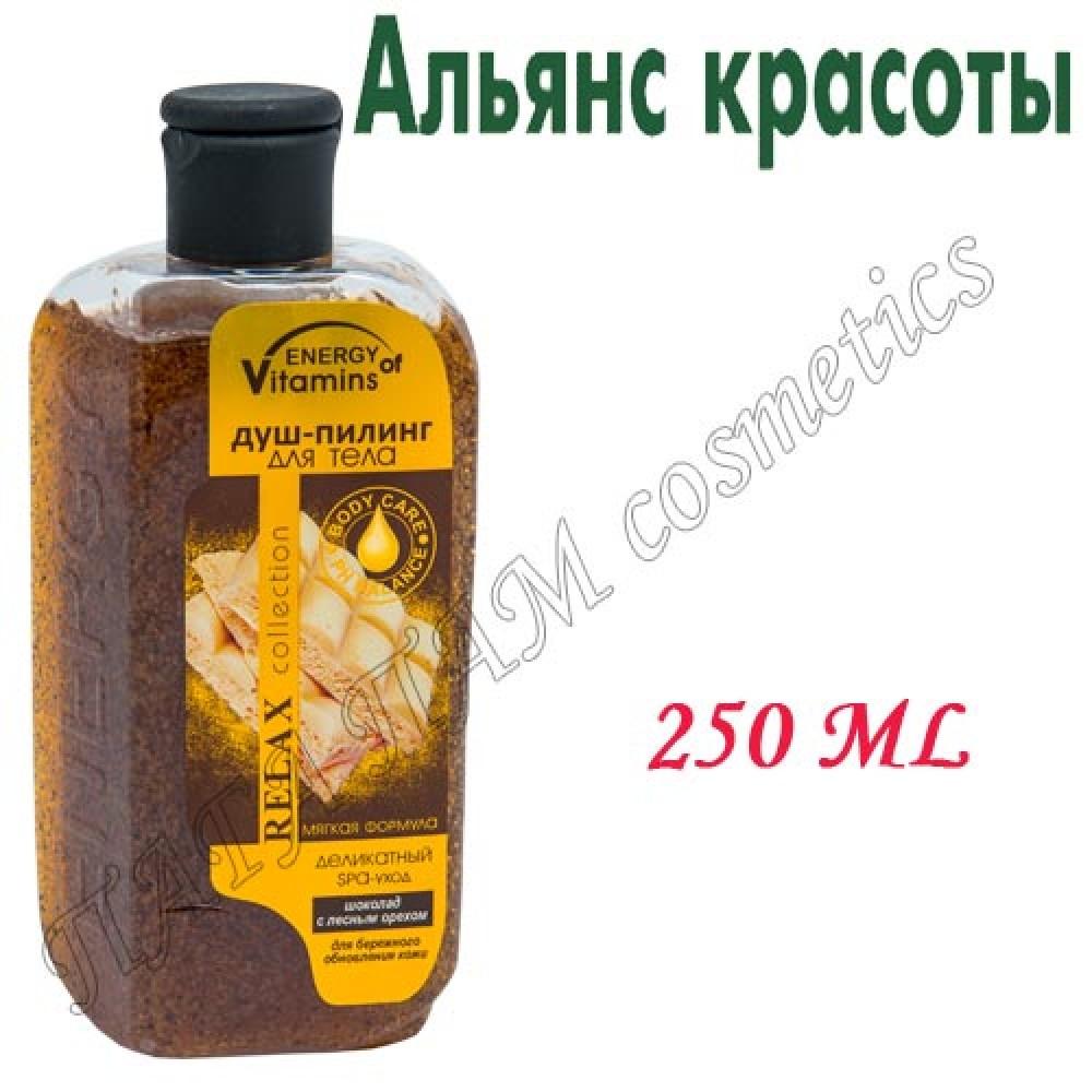 Душ-пилинг для тела шоколад с лесным орехом деликатный SPA-уход