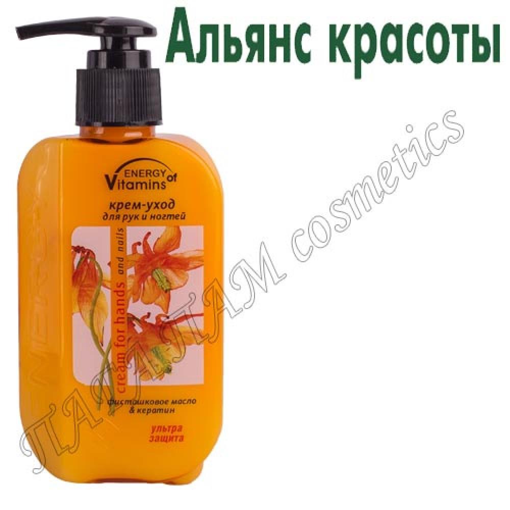 Крем для рук и ногтей ультра защита фисташковое масло и кератин