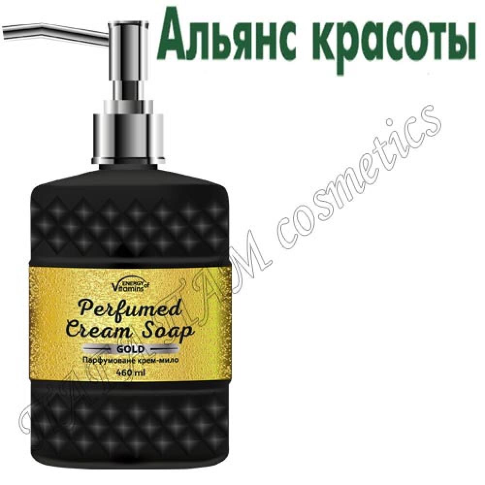 Парфюмированное крем-мыло Energy of Vitamins Perfumed Gold
