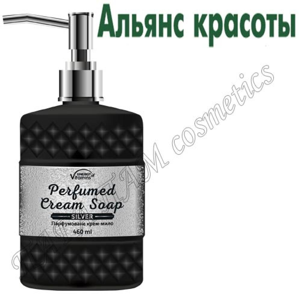Парфюмированное крем-мыло Energy of Vitamins Perfumed SILVER