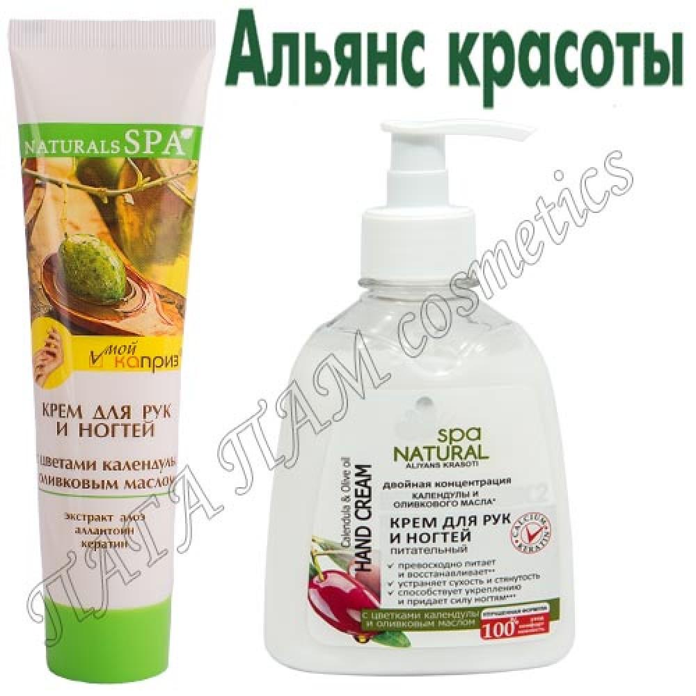 Крем для рук и ногтей c цветами календулы, оливковым маслом