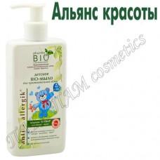 Детское ВІО-мыло для чувствительной кожи