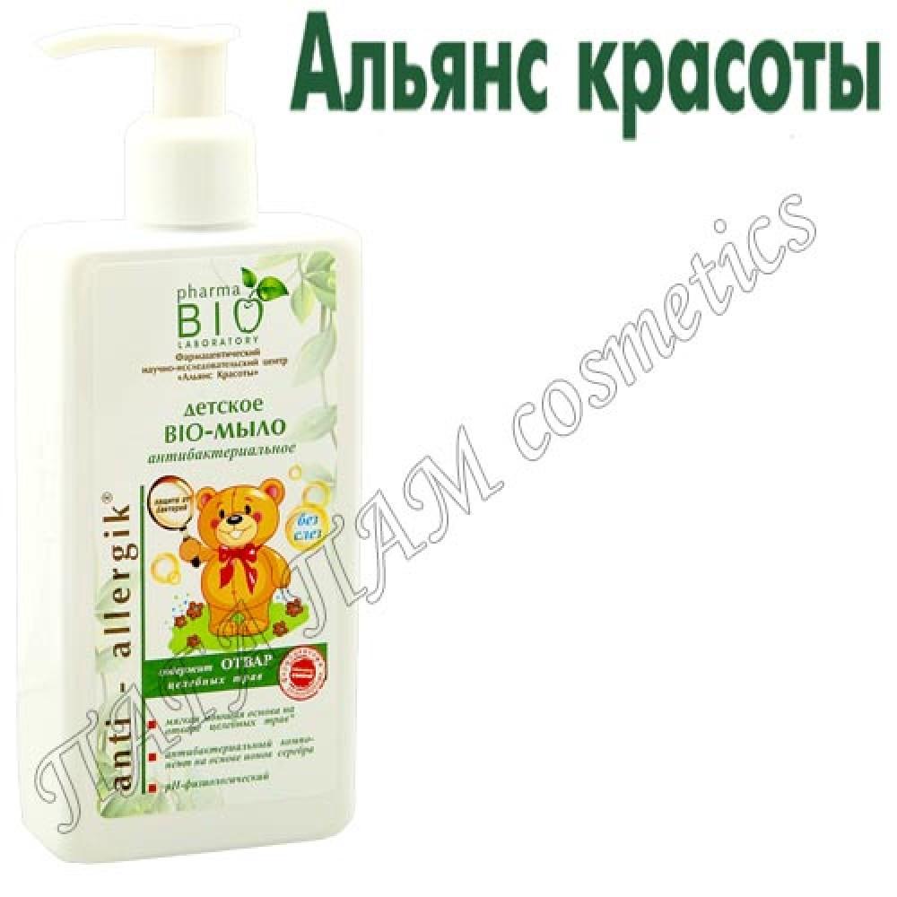 Детское ВІО-мыло антибактериальное