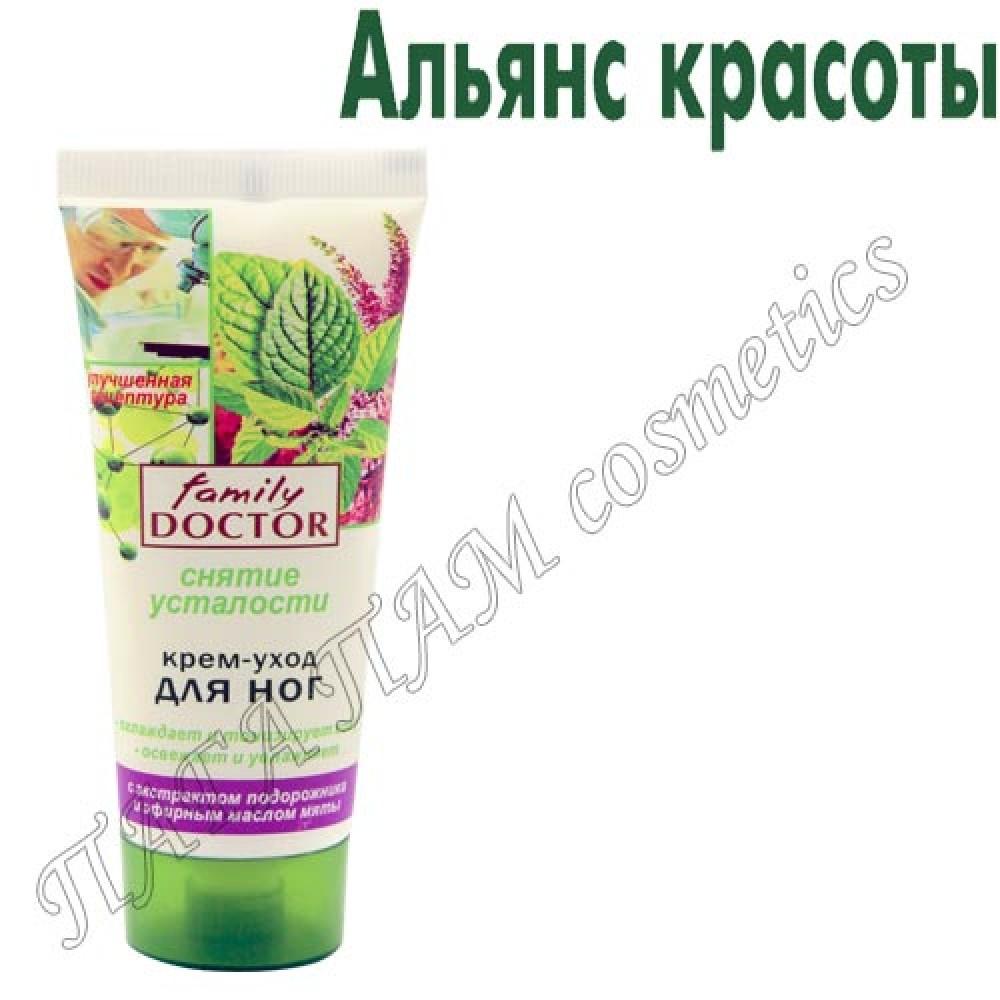 Крем-уход для ног «Снятие усталости» с экстрактом подорожника и эфирным маслом мяты