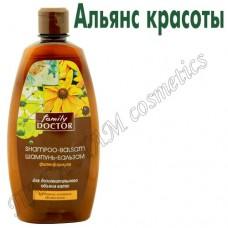 Шампунь-бальзам фито-формула для дополнительного объема волос, для тонких лишенных объема волос