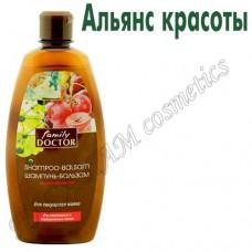 Шампунь-бальзам фито-формула для посеченных и пересушенных волос