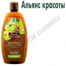 Шампунь фито-формула для ускоренного роста волос, для уставших и ослабленных волос