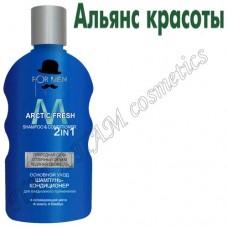 ШАМПУНЬ-КОНДИЦИОНЕР 2в1 ARCTIC FRESH