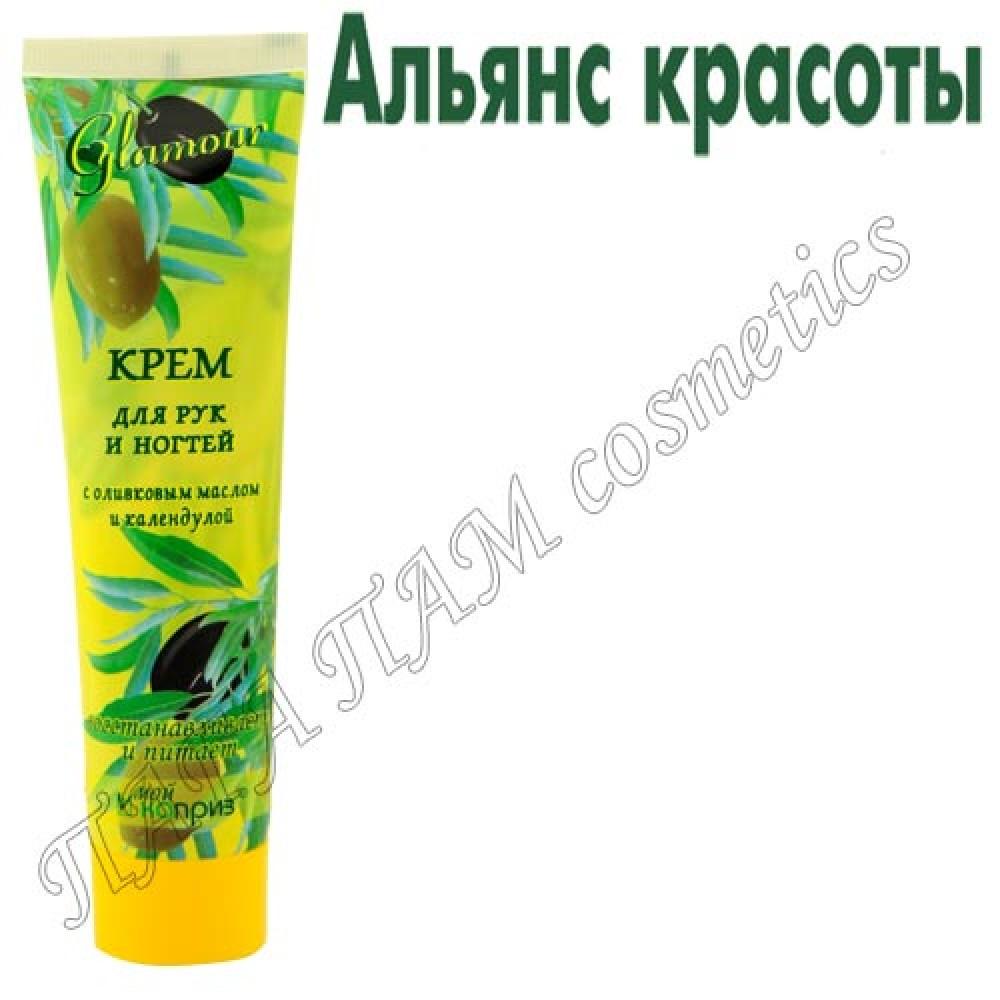 Крем для рук и ногтей с оливковым маслом и календулой