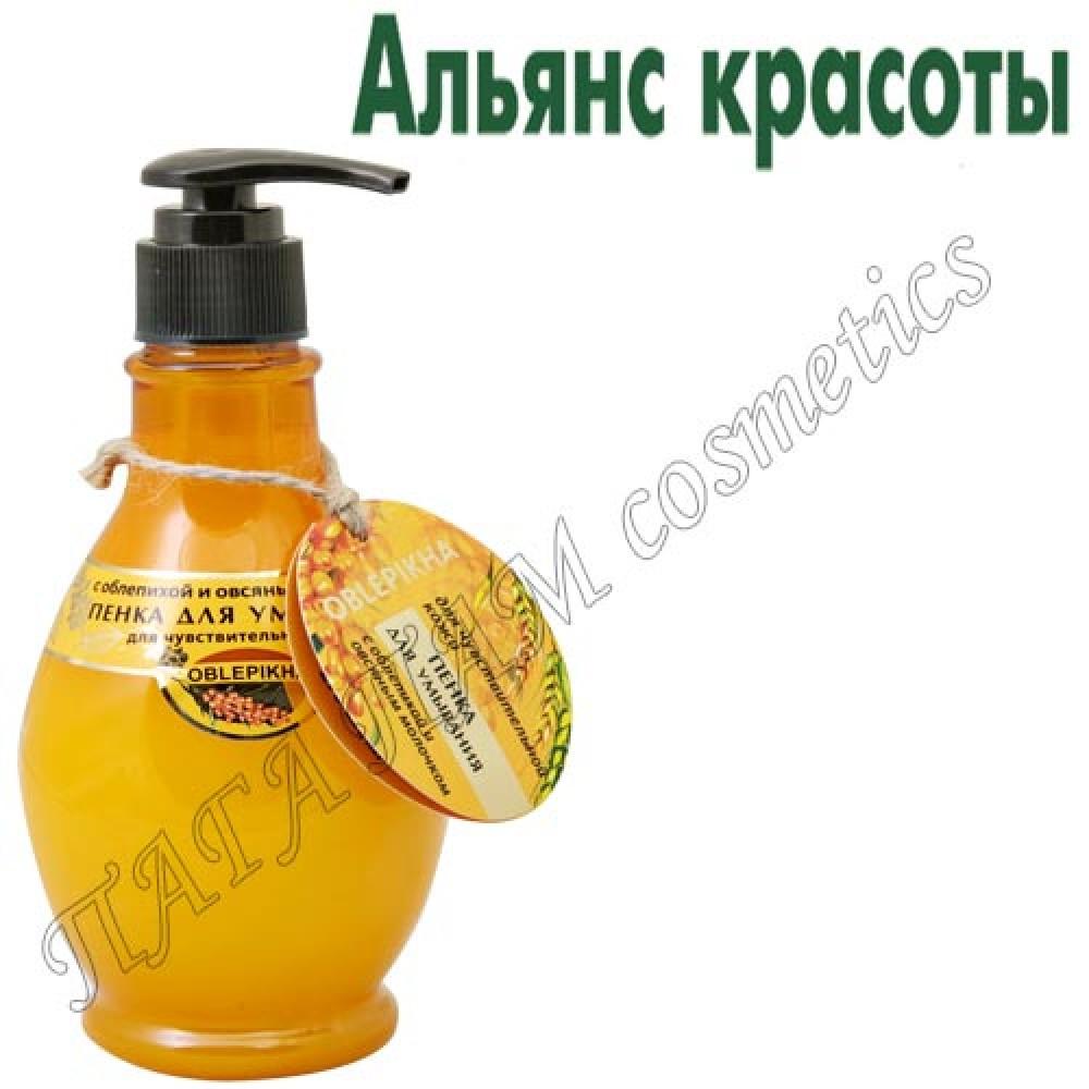 Пенка для умывания с облепихой и овсяным молочком для чувствительной кожи