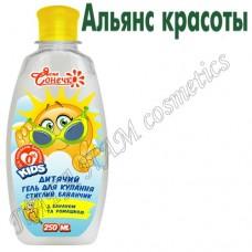 Детский гель для купания «Спелый бананчик»