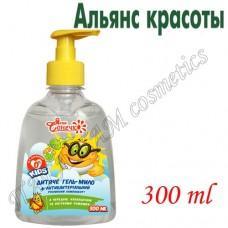 Детское гель-мыло c антибактериальным компонентом