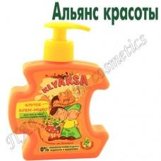 КРУТОЕ КРЕМ-МЫЛО для рук и тела «Aнтибактериальное»
