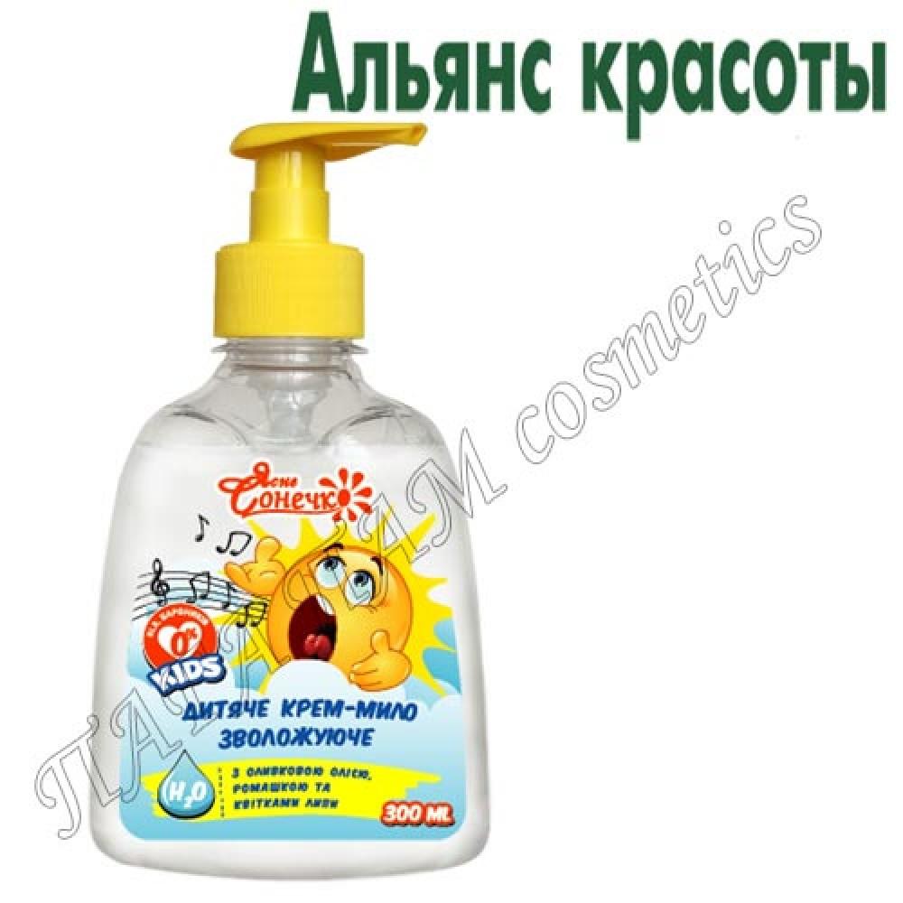 Детское крем-мыло увлажняющее