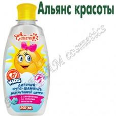 Детский фито-шампунь без слез «Для чувствительной кожи» с хлопковым и рисовым молочком
