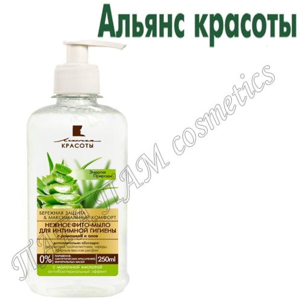 Нежное фито-мыло для интимной гигиены с ромашкой и алоэ