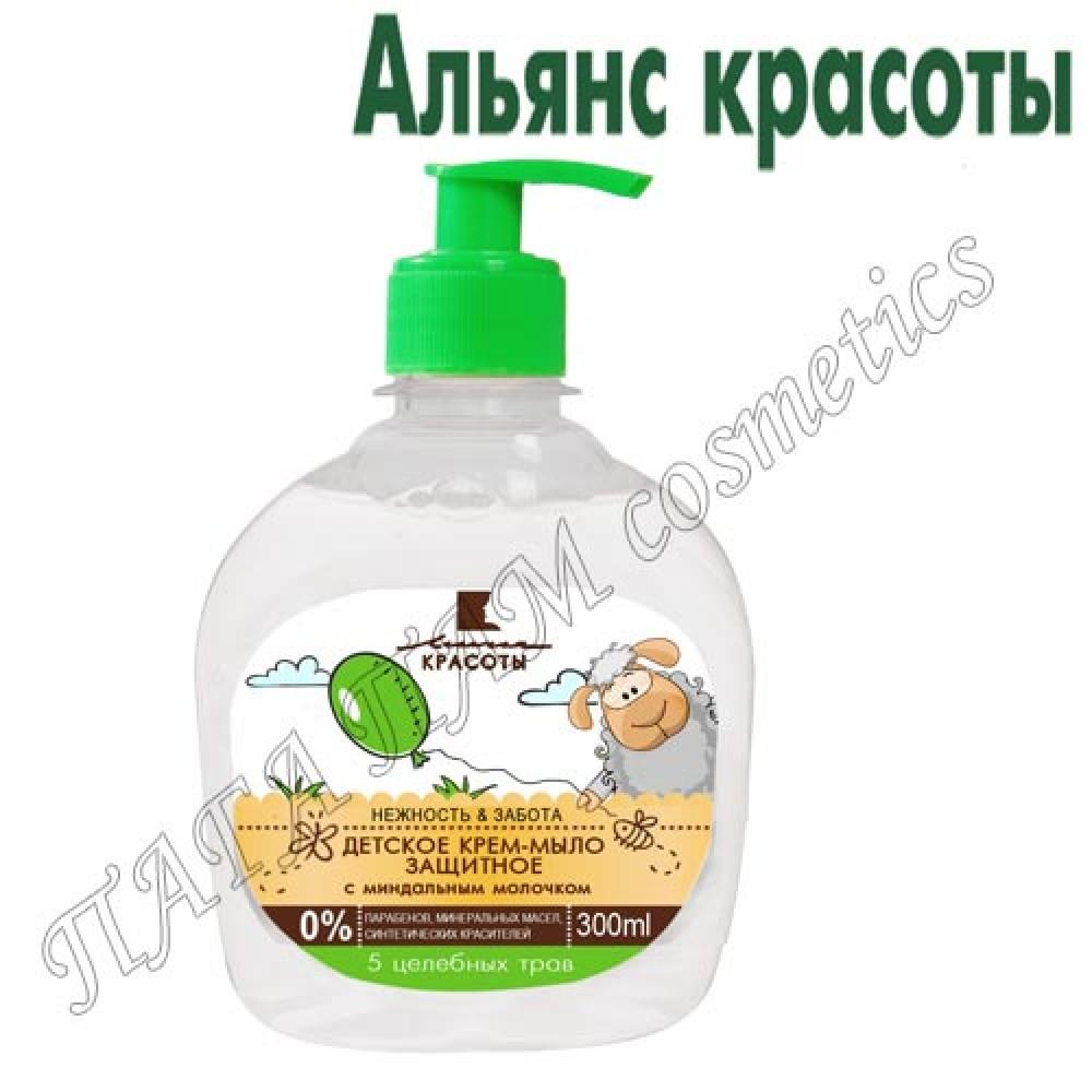 """ДЕТСКОЕ КРЕМ-МЫЛО """"ЗАЩИТНОЕ"""""""