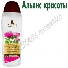 Шампунь против выпадения волос с маслом оливы и репейника