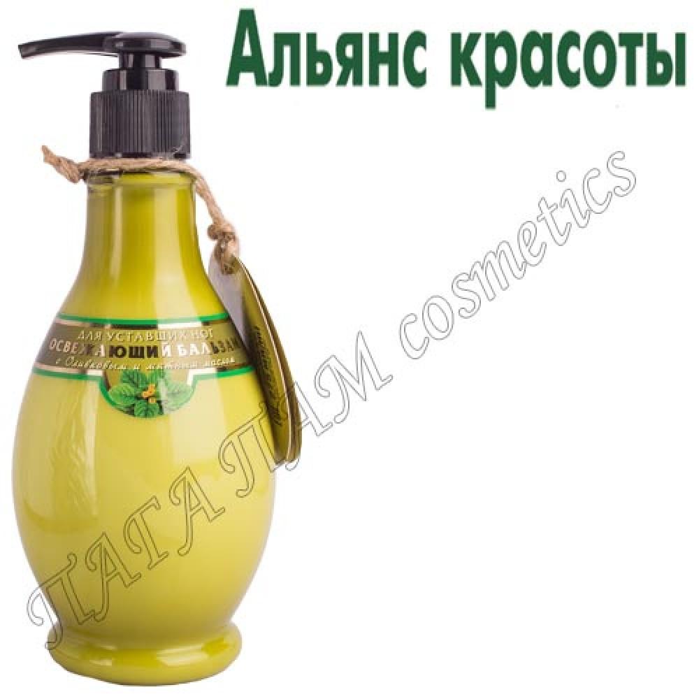 Освежающий бальзам для уставших ног с оливковым и мятным маслом