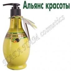 Бальзам для ног заживляющий трещины  с оливковым и облепиховым маслом