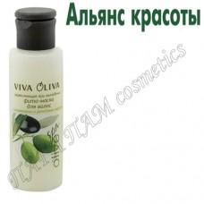 Фито-маска укрепляющая при выпадении волос  с оливковым и репейным маслом