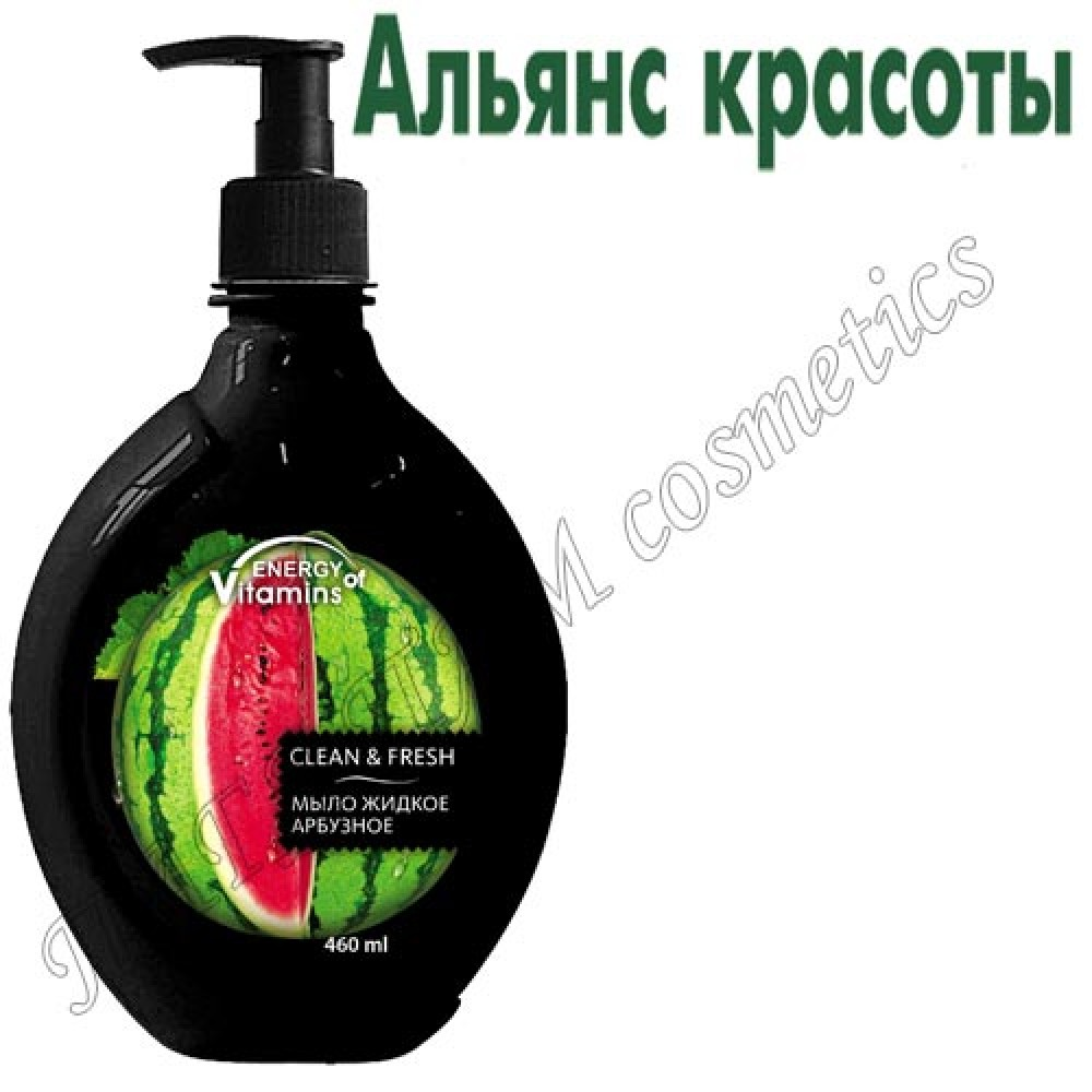 "Гель-мыло ""Watermelon juice"" (арбуз)"