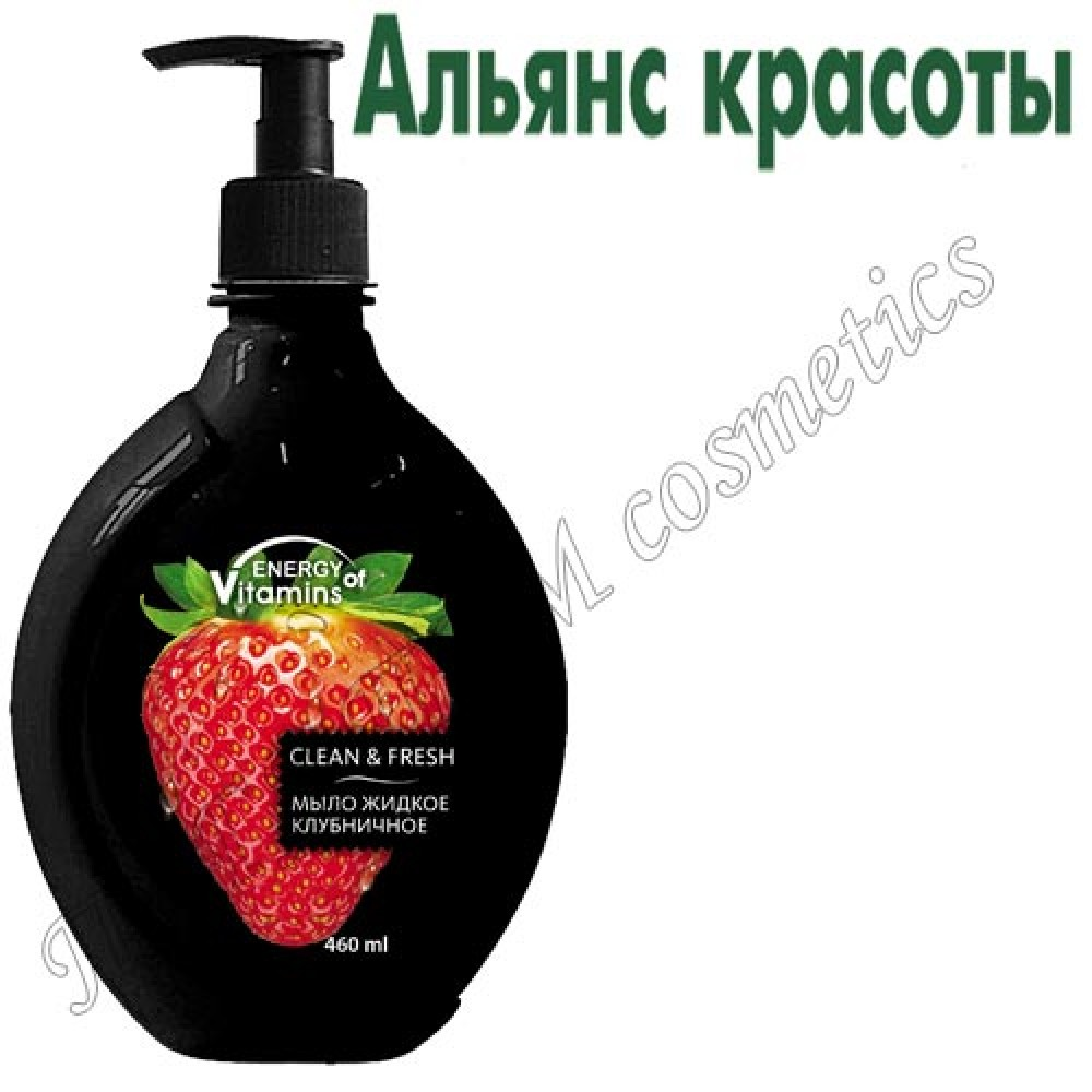 "Гель-мыло ""Strawberry juice"" (клубника)"