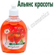Мыло жидкое «Клубничное» с глицерином