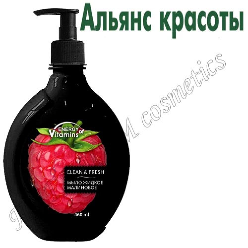 """Гель-мыло """"Raspberry juice"""" (малина)"""