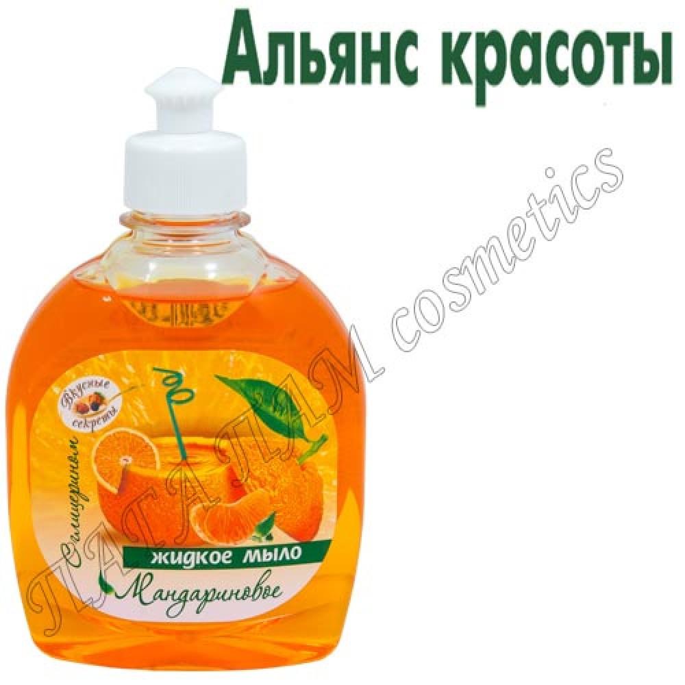 Мыло жидкое «Мандариновое» с глицерином
