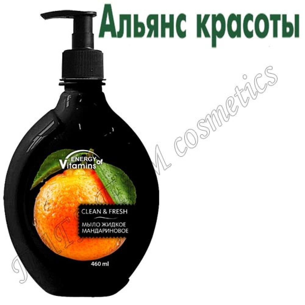 """Гель-мыло """"Mandarin juice"""" (мандарин)"""
