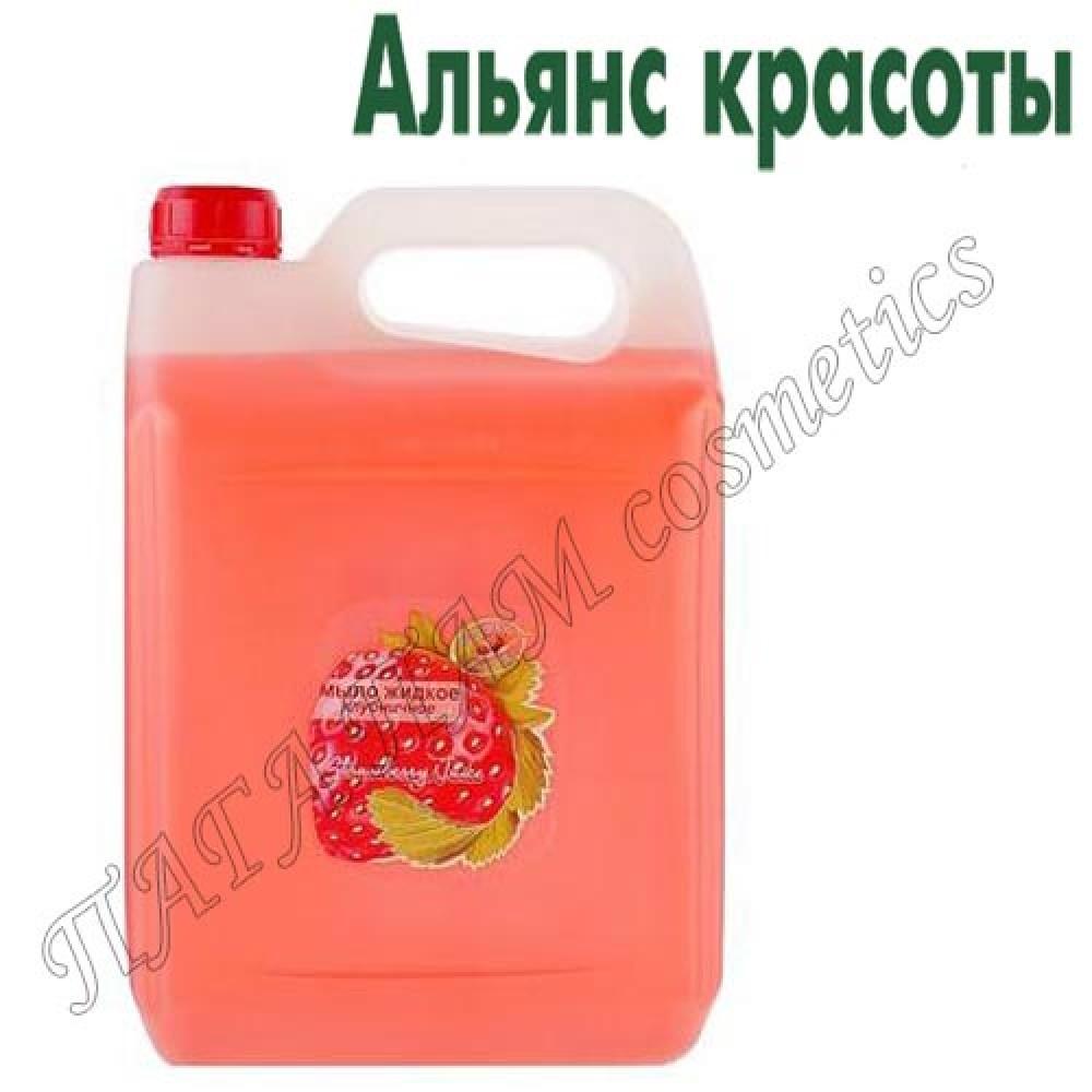 """Гель-мыло """"Strawberry juice"""" (клубника)"""