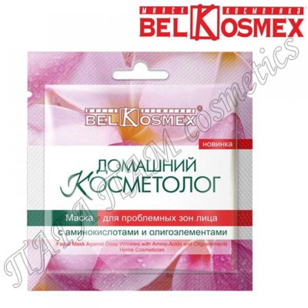 Маска для проблемных зон лица с аминокислотами и олигоэлементами