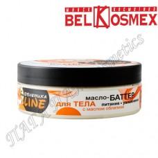 Масло-баттер для тела Питание увлажнение с маслом облепихи