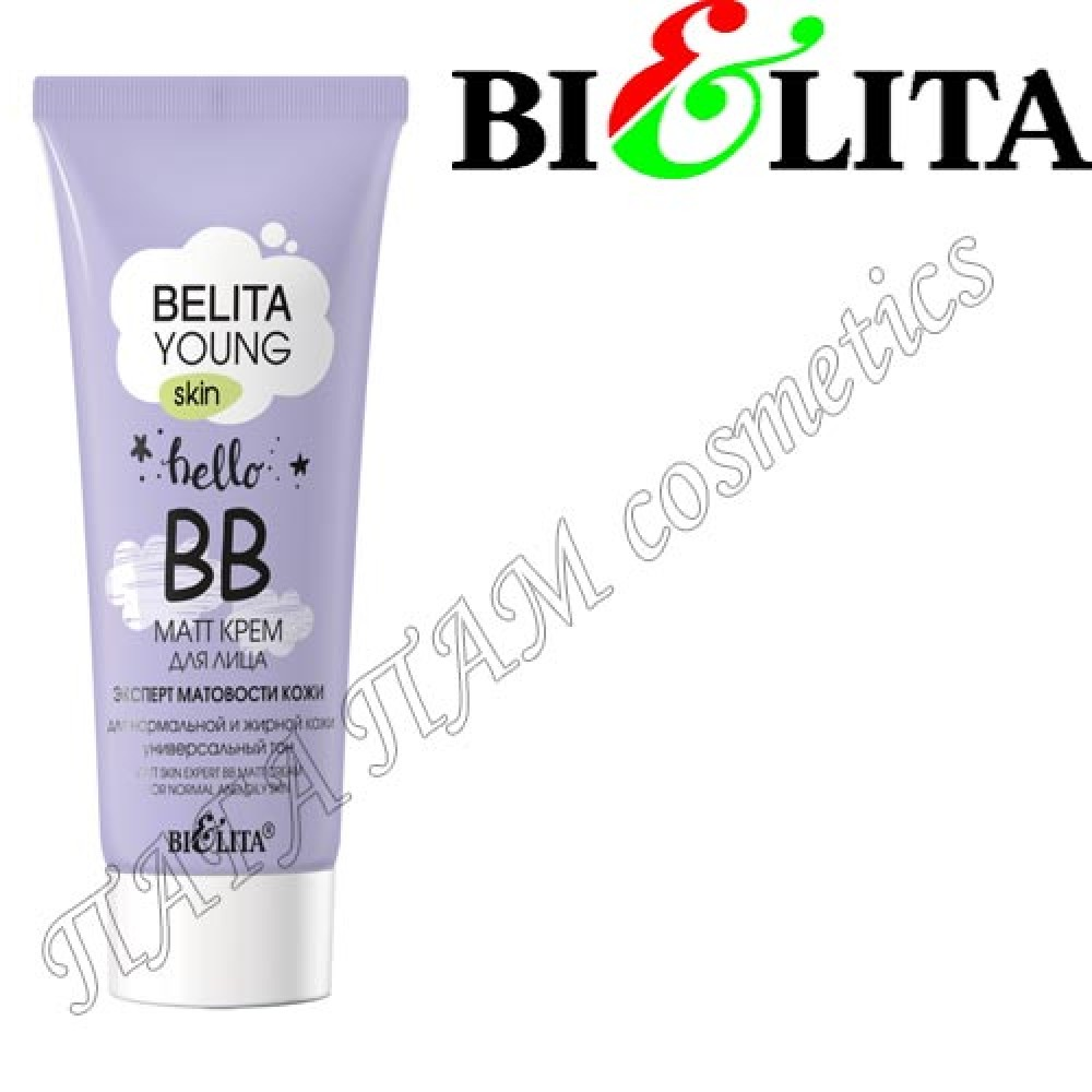 ВВ-matt крем для лица «Эксперт матовости кожи» для нормальной и жирной кожи