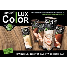 Bielita COLOR LUX