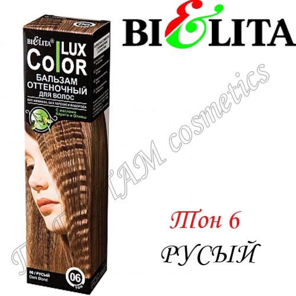 Bielita COLOR LUX