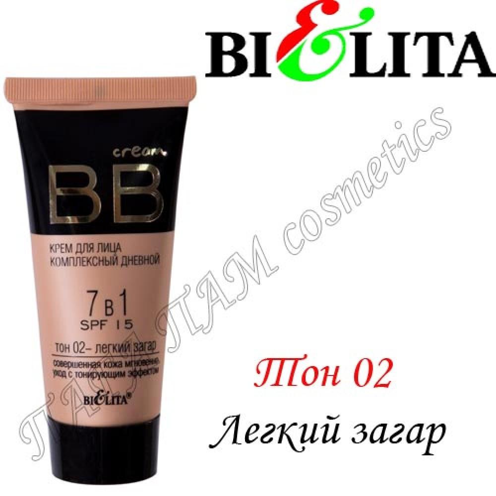 Крем для лица комплексный дневной BB cream