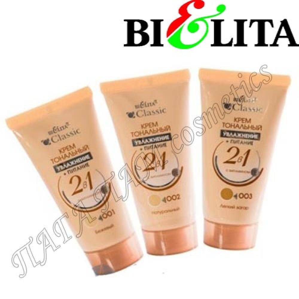 Bielita CLASSIC Увлажнение+питание 2 в 1 с витамином Е